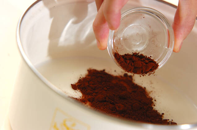 甘さ濃厚!チョコレートたっぷり台湾風かき氷の作り方の手順1