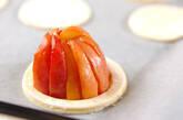 アップルパイの作り方6
