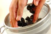 栄養満点シジミのみそ汁の下準備1