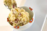 サツマイモのディップの作り方3