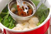 小松菜のみそ汁の作り方4