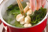 小松菜のみそ汁の作り方3