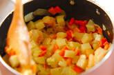 野菜たっぷりクラムチャウダーの作り方2