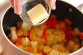 野菜たっぷりクラムチャウダーの作り方1