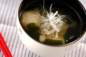 麩のスープ