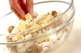 キノコのレンジバターの作り方1