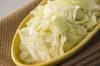 キャベツの温サラダの作り方の手順