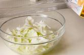 キャベツの温サラダの作り方2