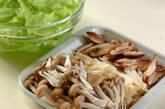 イカとキノコの薬味ダレの作り方2