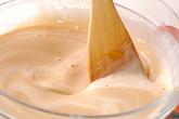 ミルクティーババロアの作り方6