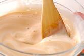 ミルクティーババロアの作り方7