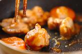 鶏とニンジンのみそ炒めの作り方2