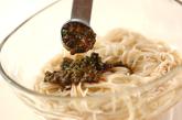 韓国風万能タレでツルっと素麺♪の作り方1