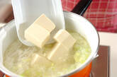 たっぷりネギのスープの作り方4
