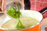 たっぷりネギのスープの作り方5