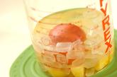作り置きフルーツビネガーの作り方1