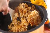 ヒジキと鮭のヘルシーご飯の作り方2