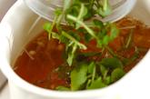 クレソンの中華スープの作り方2
