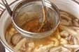 キノコのみそ汁の作り方2