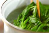 ほうれん草のスープの作り方1