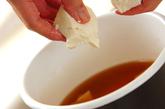 くずし豆腐のかきたま汁の作り方1