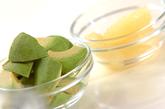 アボカドとエビのサラダの作り方1