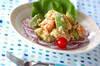 アボカドとエビのサラダの作り方の手順