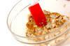 アボカドとエビのサラダの作り方の手順3