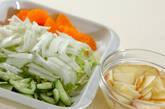 白菜とフルーツのサラダの下準備1