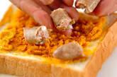 カボチャペーストのソーセージピザの作り方3
