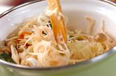 野菜クリームスープの作り方1