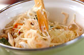 野菜クリームスープの作り方7