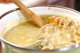 野菜クリームスープの作り方9