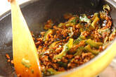 ゴーヤと肉みその素麺の作り方4