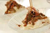 ゴーヤと肉みその素麺の作り方6