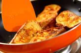 とろ~りキャラメルフレンチトーストの作り方3