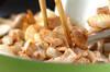 キノコのおこげあんかけの作り方の手順10