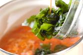 ワカメとトマトのスープの作り方2