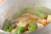 サワラとスナップエンドウのピリ辛煮の作り方2