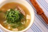 冷やしスープ