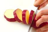 サツマイモのそぼろカレー煮の下準備1