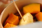 蒸しカボチャ&サツマイモの作り方1