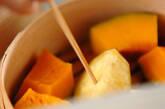 蒸しカボチャ&サツマイモの作り方3