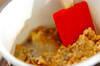 カリッとシュガーナッツの作り方の手順4