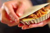 カリッとシュガーナッツの作り方6