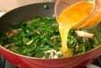 ニラと菊菜の卵とじの作り方3