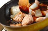 大根と豚肉の中華煮の作り方7