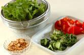シンプルグリーンサラダの下準備1