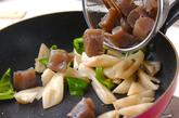レンコンのピリ辛炒めの作り方1