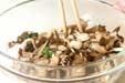 キノコのおひたしの作り方2